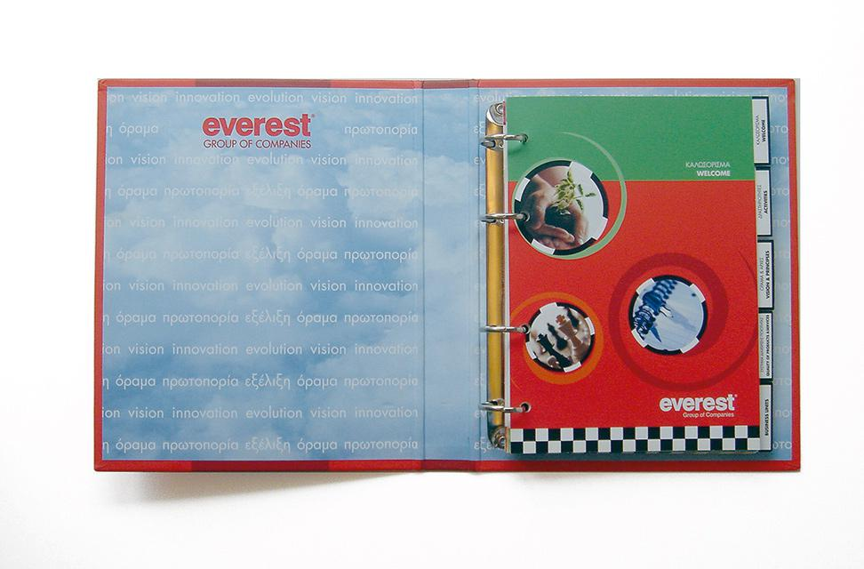Everest Fast Food Restaurant Chain - Brochures - Pilides